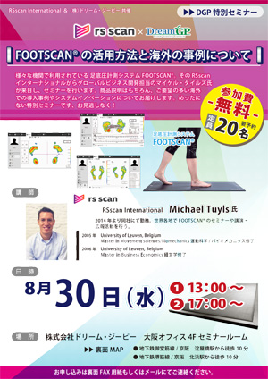 rs_scan_seminar-1.jpg