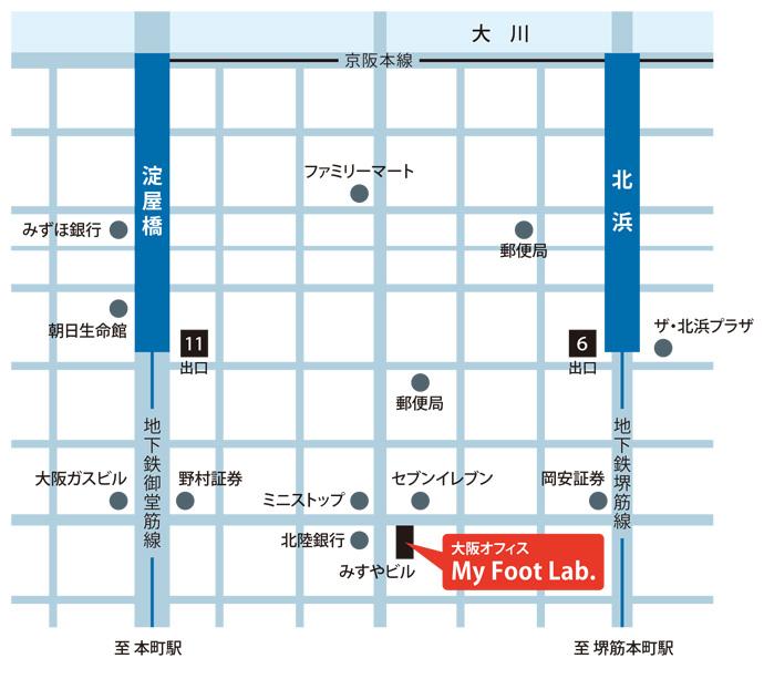 myfootlab_map.jpg